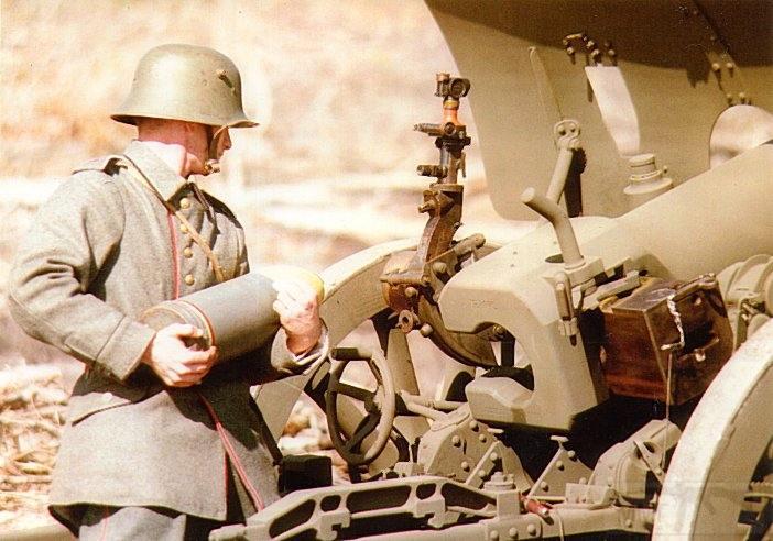 7183 - Артиллерия 1914 года