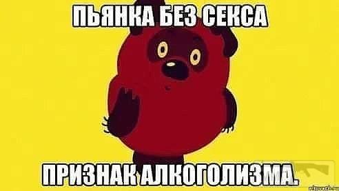 71837 - Пить или не пить? - пятничная алкогольная тема )))