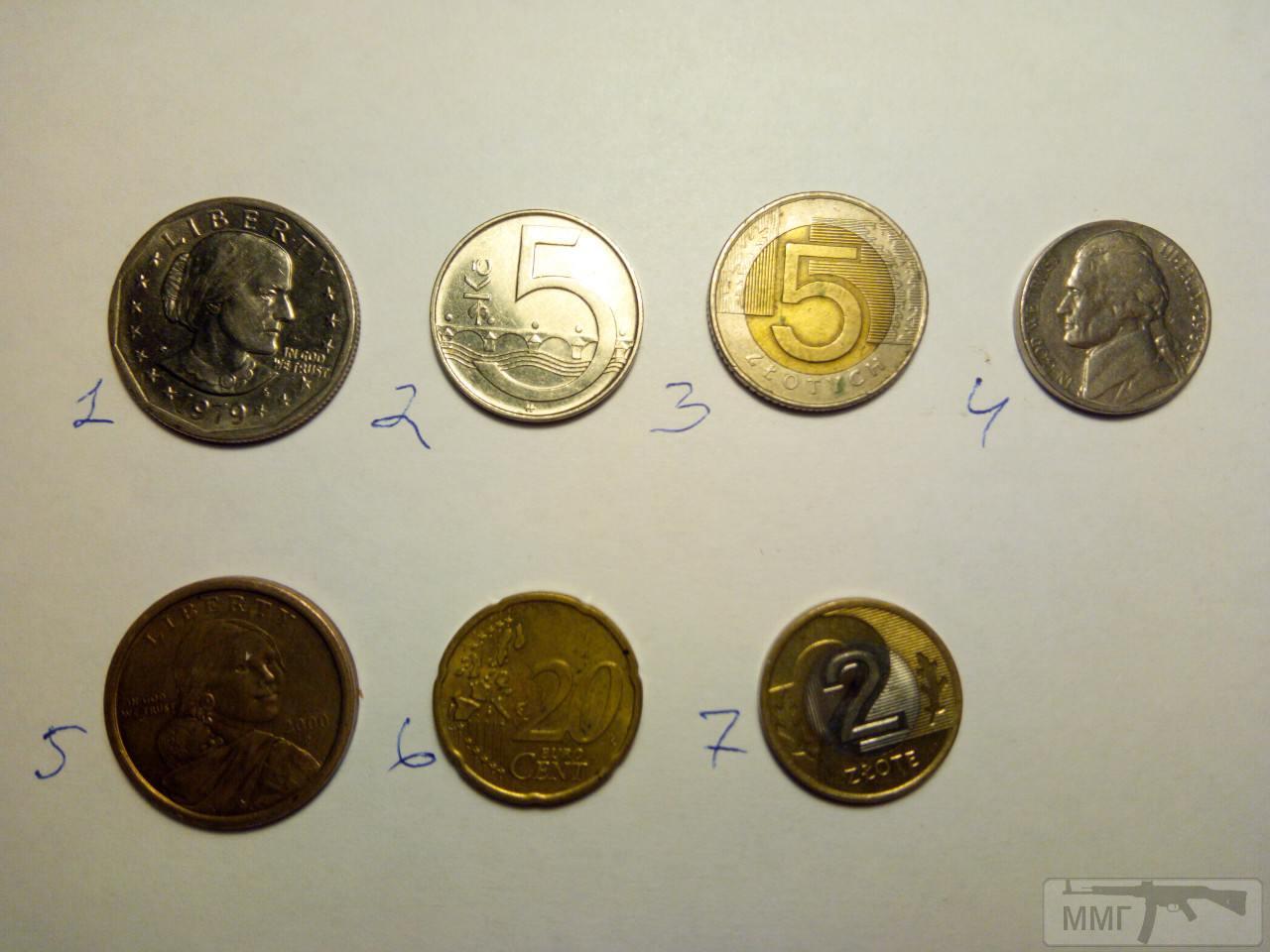 71902 - Оцените монетки