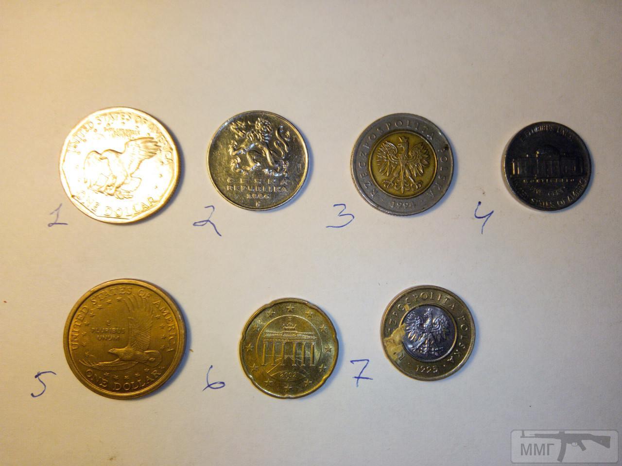 71903 - Оцените монетки