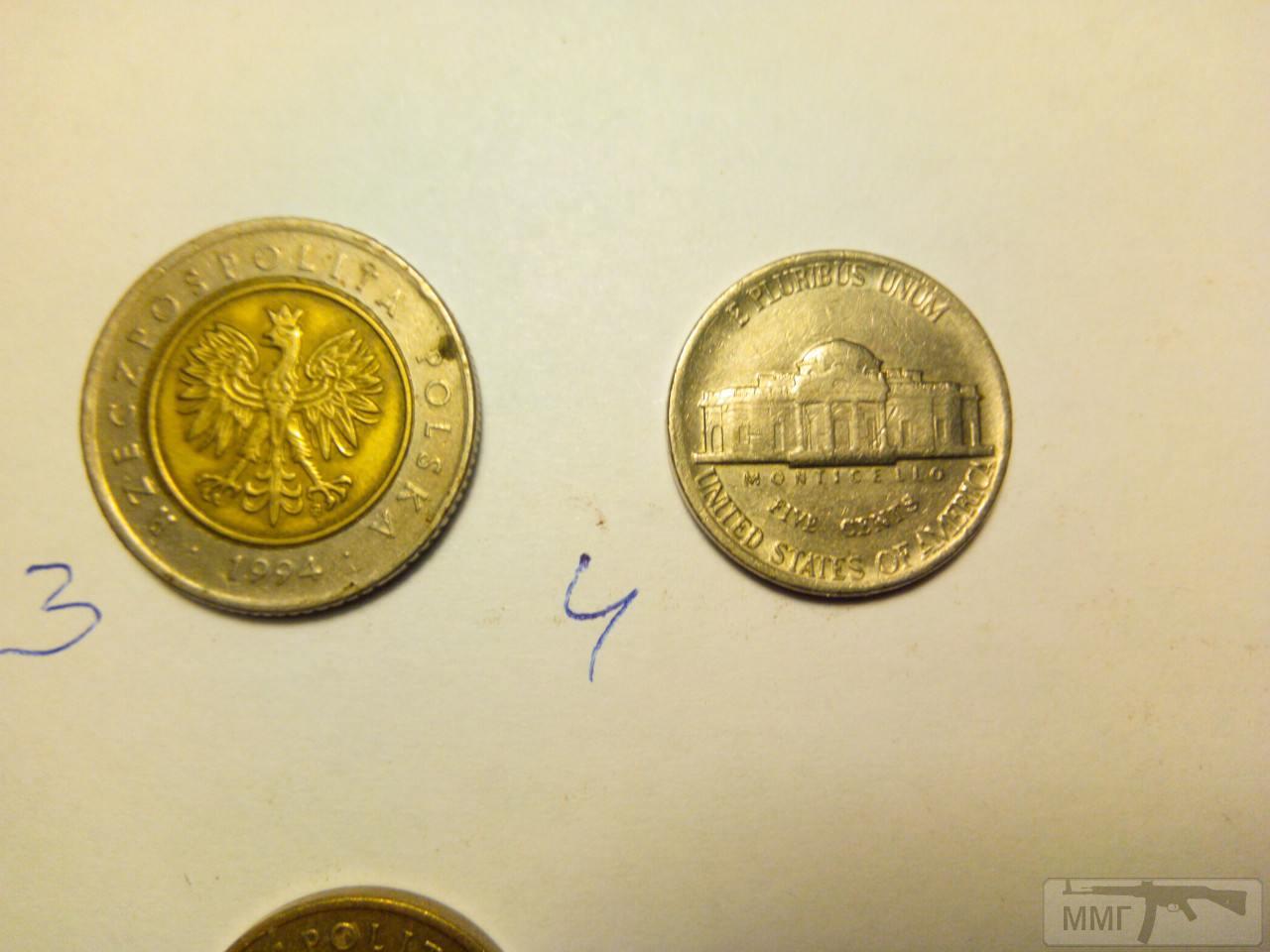 71904 - Оцените монетки