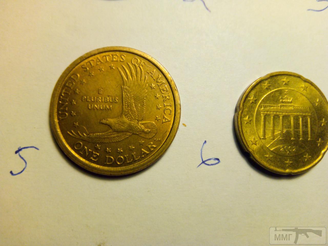 71905 - Оцените монетки