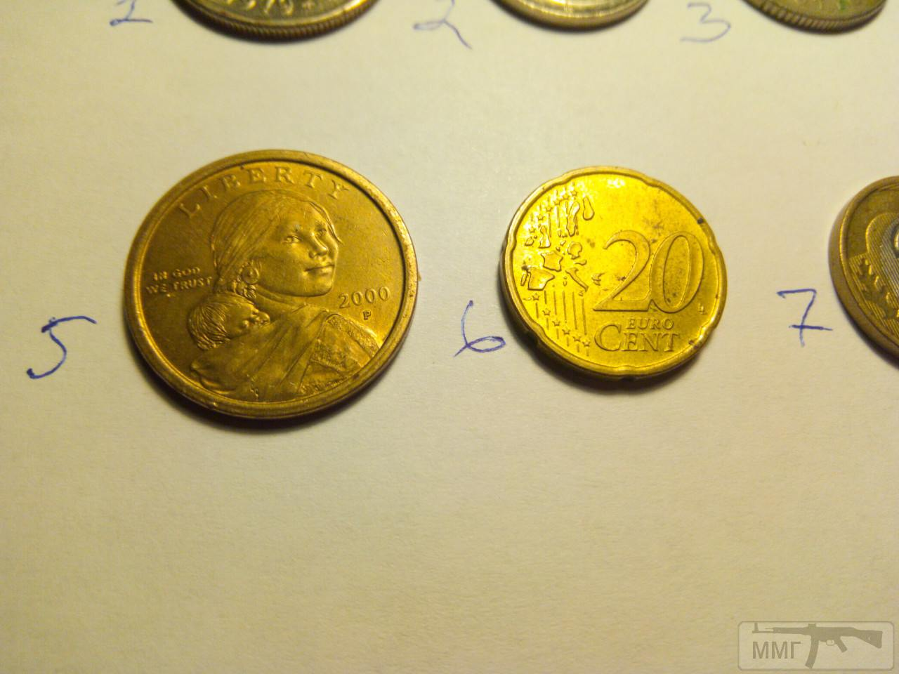 71907 - Оцените монетки