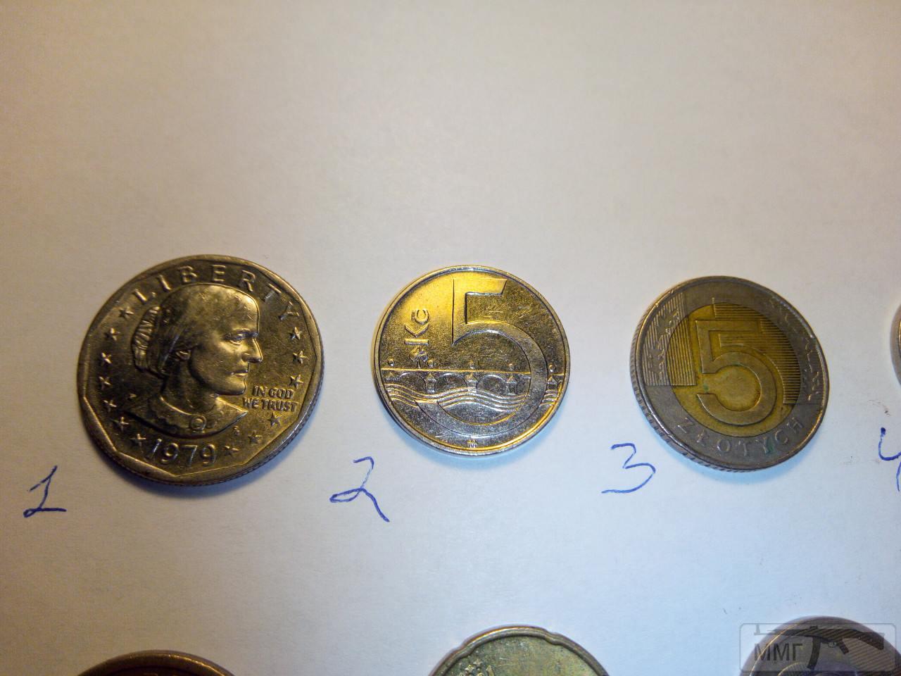71908 - Оцените монетки
