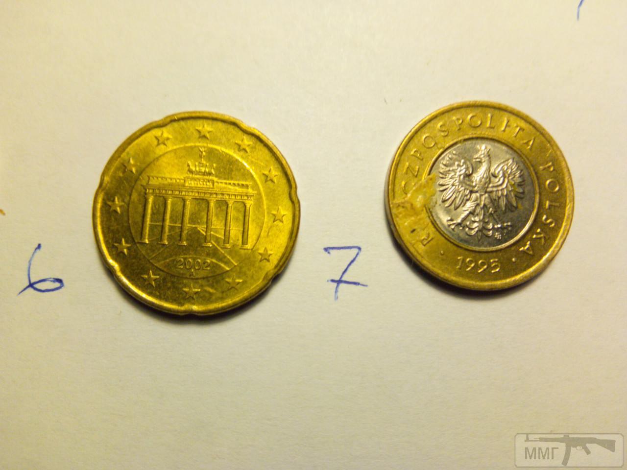 71910 - Оцените монетки
