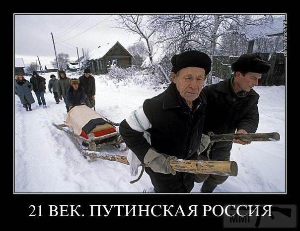 71912 - А в России чудеса!