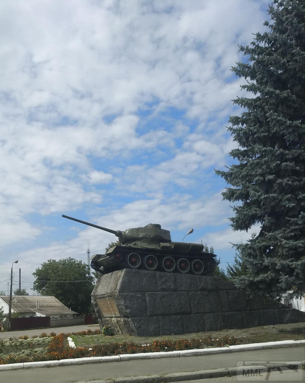 71936 - Танки-памятники в Украине