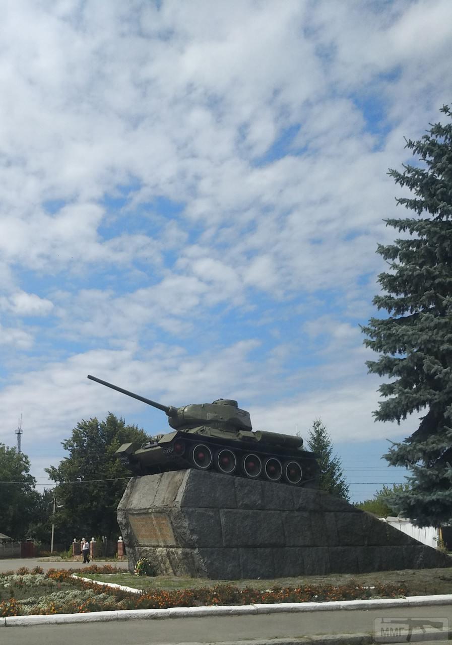71938 - Танки-памятники в Украине