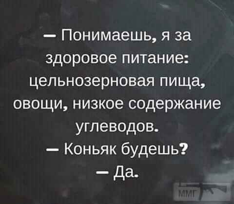 71949 - Пить или не пить? - пятничная алкогольная тема )))