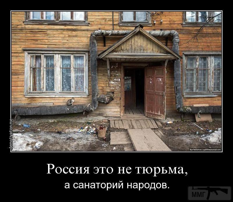 72060 - А в России чудеса!