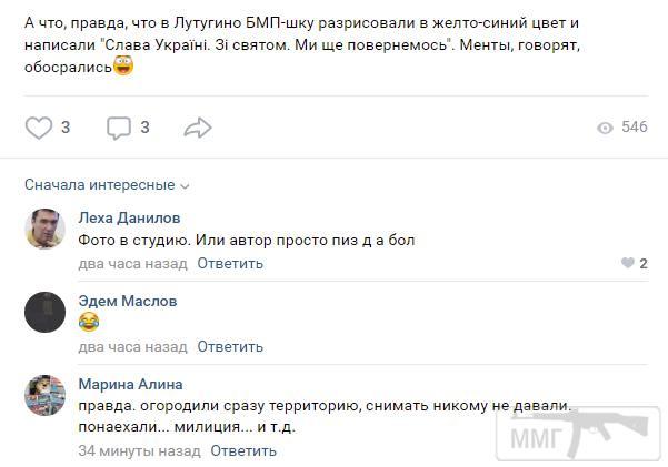 72082 - Командование ДНР представило украинский ударный беспилотник Supervisor SM 2, сбитый над Макеевкой