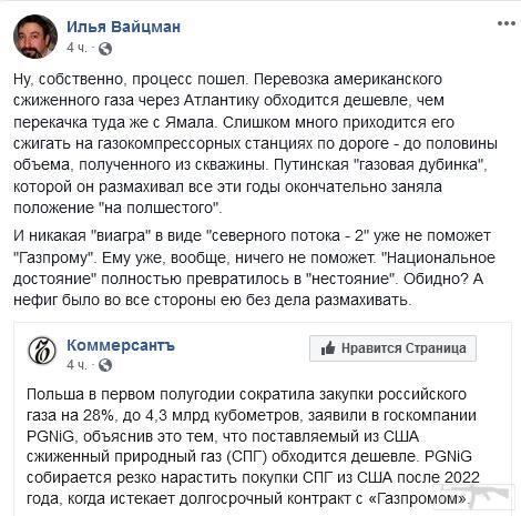 72110 - А в России чудеса!