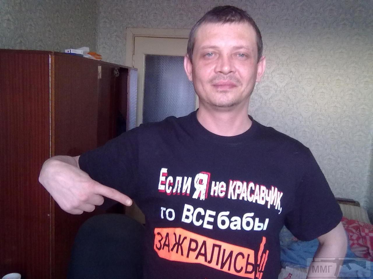 72129 - А в России чудеса!
