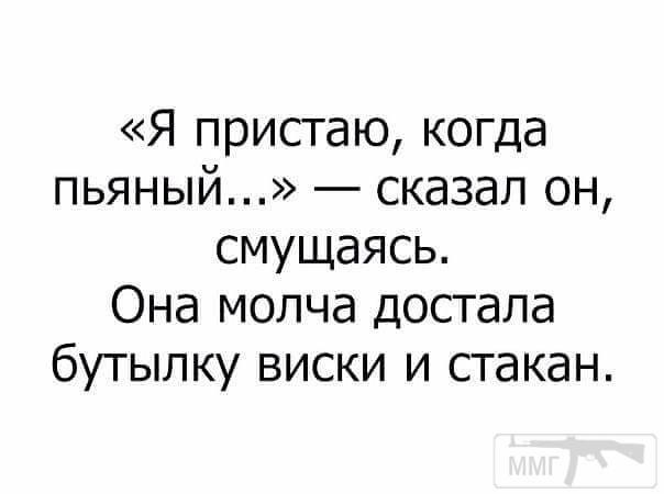 72168 - Пить или не пить? - пятничная алкогольная тема )))