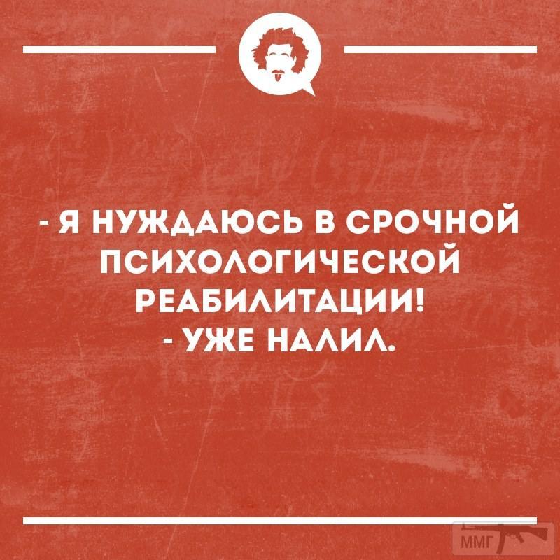 72169 - Пить или не пить? - пятничная алкогольная тема )))