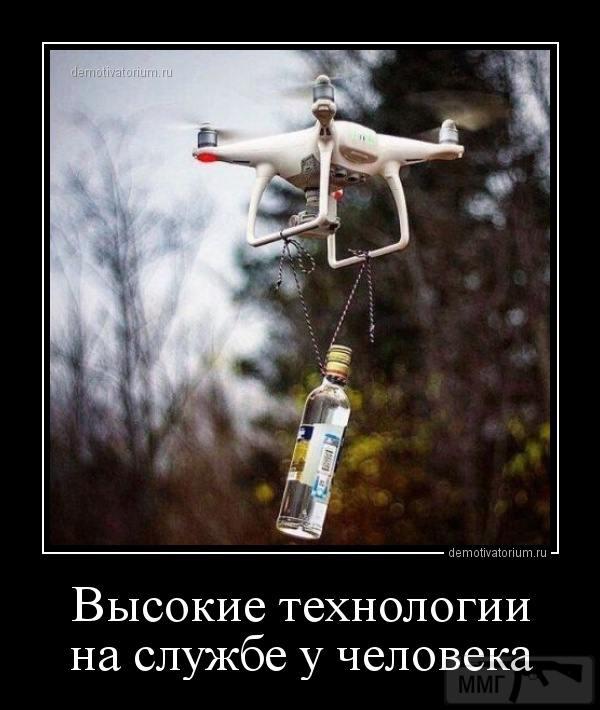 72176 - Пить или не пить? - пятничная алкогольная тема )))
