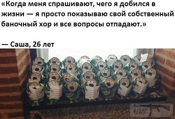72177 - Пить или не пить? - пятничная алкогольная тема )))