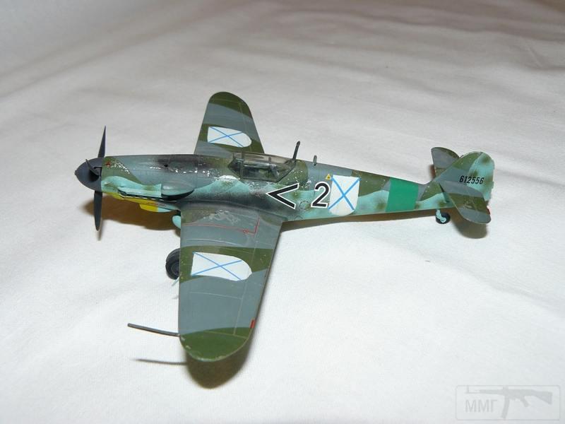7238 - Советские лётчики в Люфтваффе.