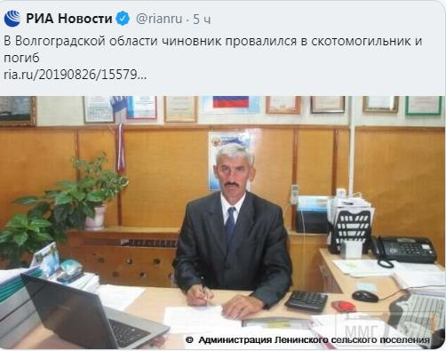 72399 - А в России чудеса!