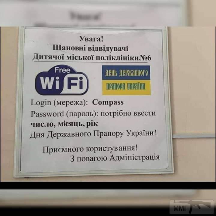 72486 - Украина - реалии!!!!!!!!