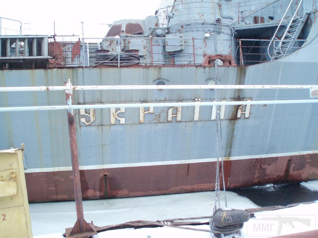 """7253 - Ракетный крейсер пр.1164 типа """"Атлант"""" - """"Украина"""""""