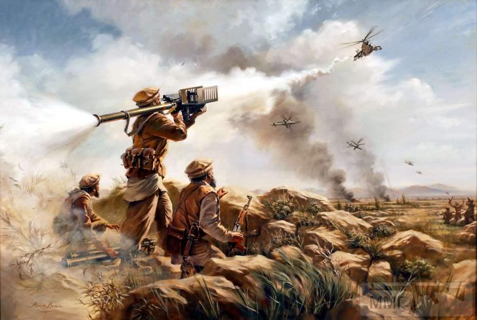 72545 - Афганская война - общая тема