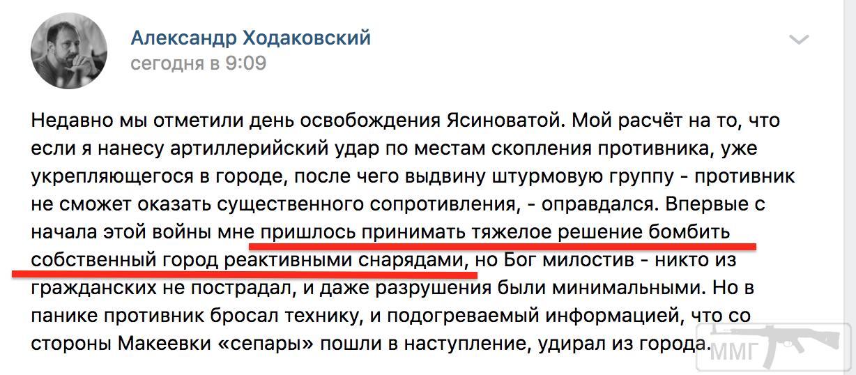 72684 - Командование ДНР представило украинский ударный беспилотник Supervisor SM 2, сбитый над Макеевкой