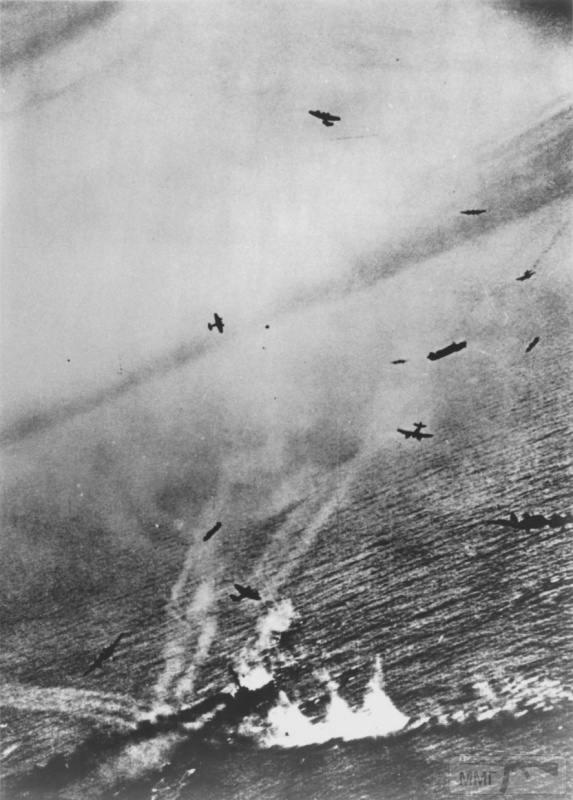 72705 - Германский флот 1914-1945