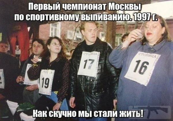 72810 - Пить или не пить? - пятничная алкогольная тема )))