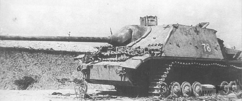 72817 - Истребители танков того времени.