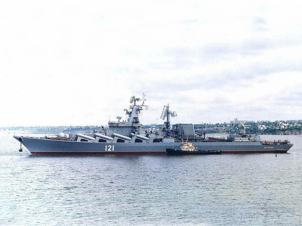 """7285 - Ракетный крейсер пр.1164 типа """"Атлант"""" - """"Украина"""""""