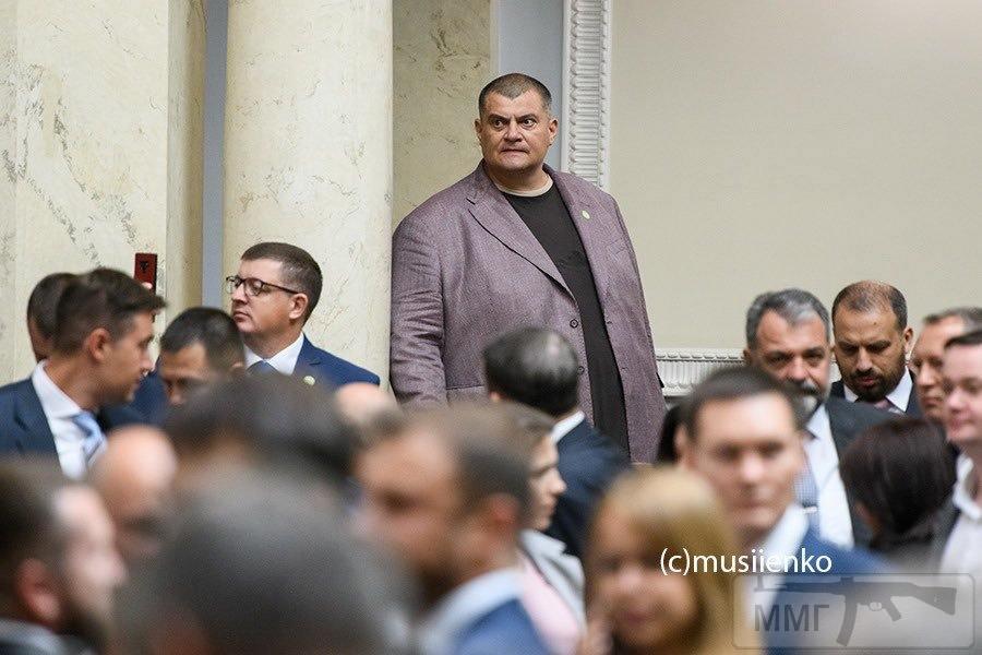 72869 - Лазаренко и другие украинские официальные лица...