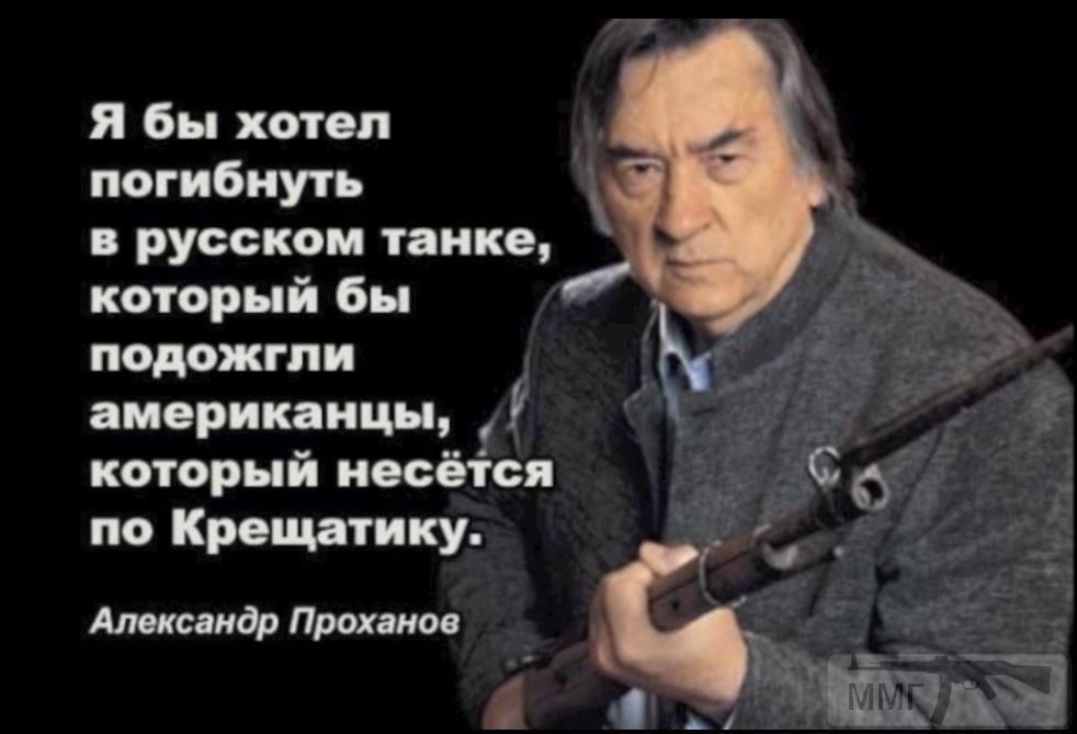72974 - А в России чудеса!
