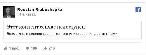 72983 - Украина - реалии!!!!!!!!