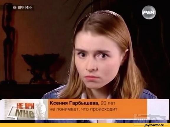 72993 - Украина - реалии!!!!!!!!