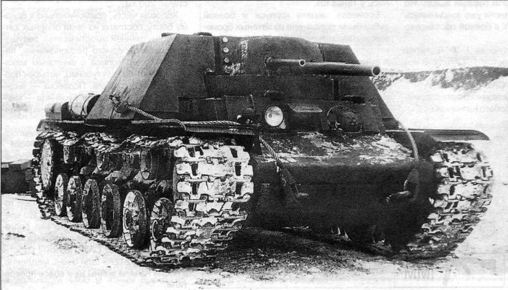 7301 - Самые необычные танки