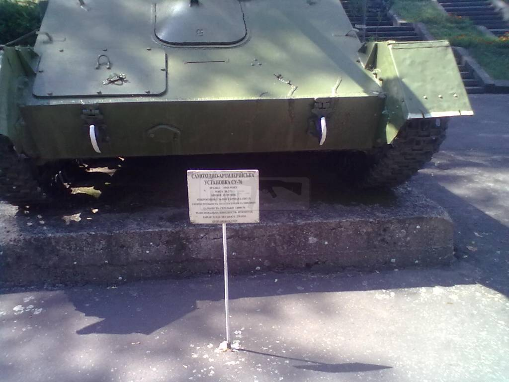 731 - музей Корсунь-Шевченківської битви.