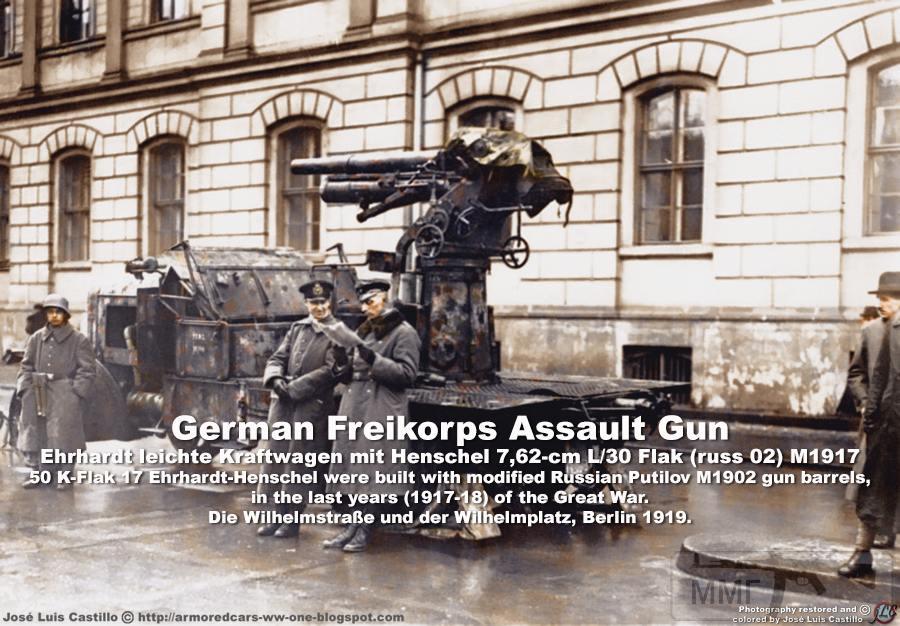 73116 - Первая Мировая, солдаты стран участниц.