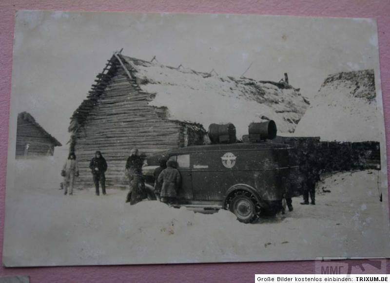 73140 - Военное фото 1941-1945 г.г. Восточный фронт.