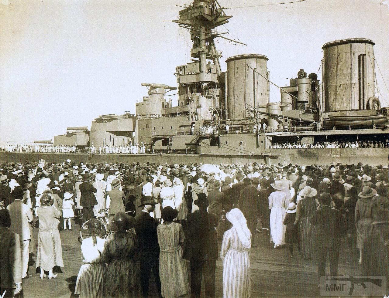 73174 - HMS Hood