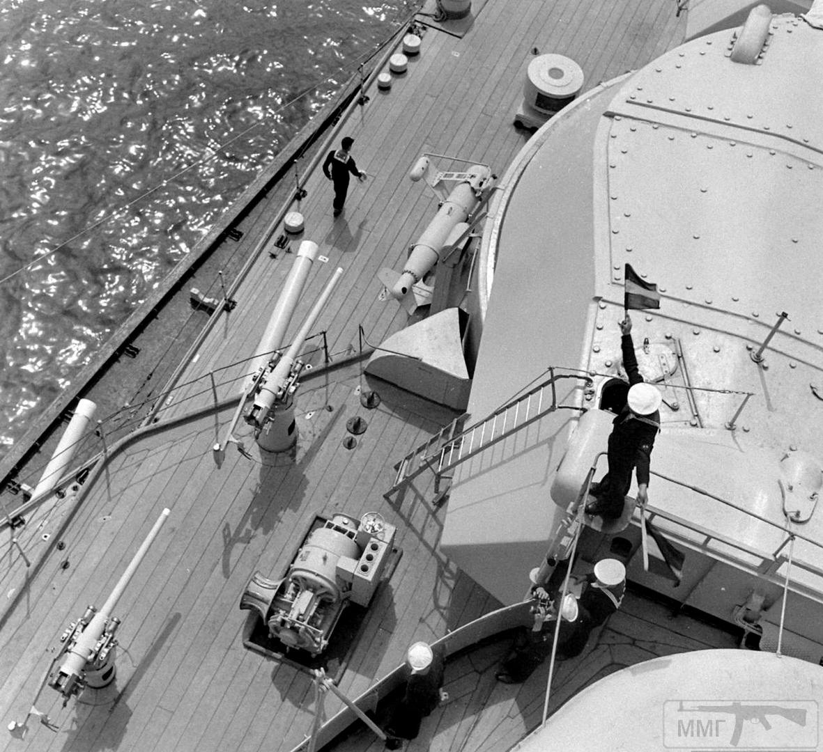73180 - Линкор Almirante Latorre