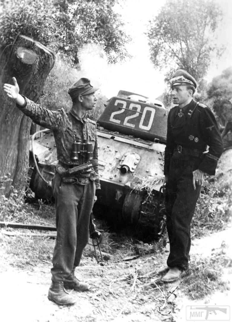 73260 - Военное фото 1941-1945 г.г. Восточный фронт.