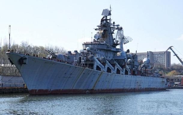 """7327 - Ракетный крейсер пр.1164 типа """"Атлант"""" - """"Украина"""""""