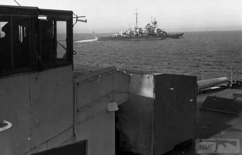 73343 - Германский флот 1914-1945