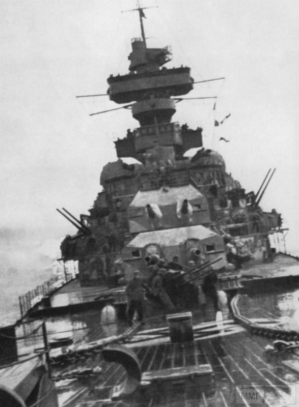 73344 - Германский флот 1914-1945