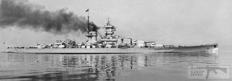 73345 - Германский флот 1914-1945