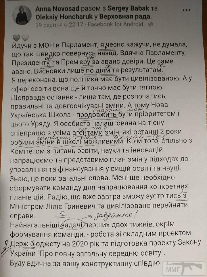 73382 - Украина - реалии!!!!!!!!