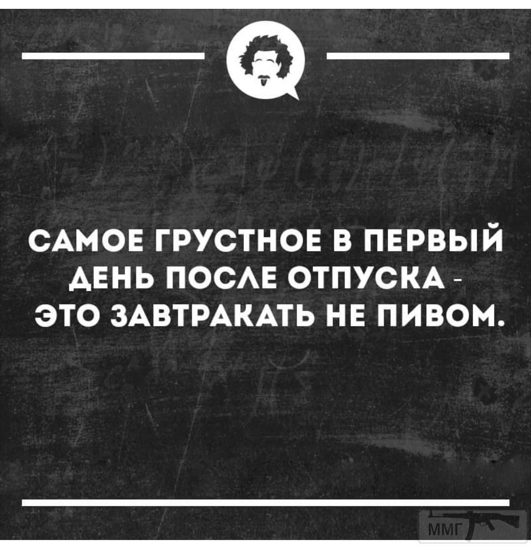 73387 - Пить или не пить? - пятничная алкогольная тема )))