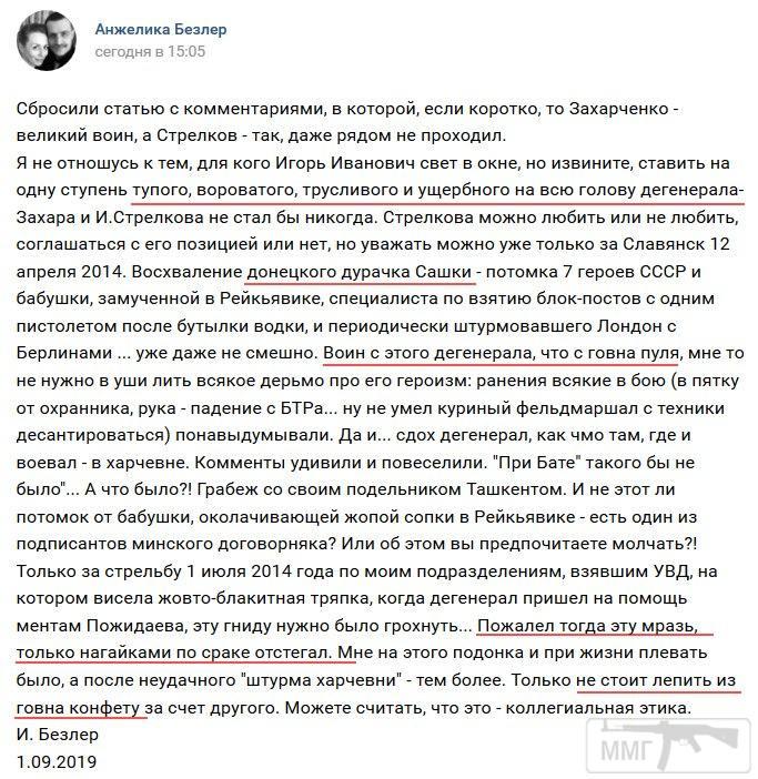 73417 - Командование ДНР представило украинский ударный беспилотник Supervisor SM 2, сбитый над Макеевкой