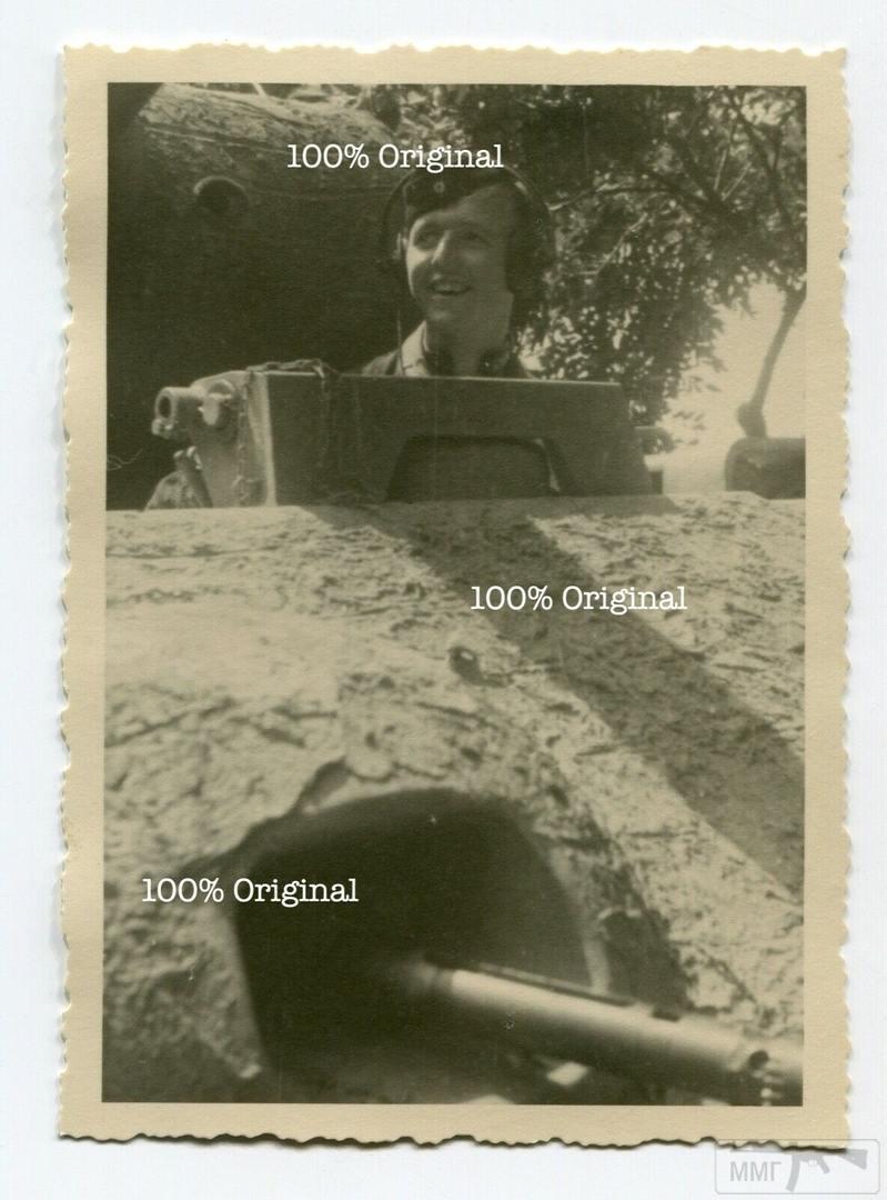 73453 - Achtung Panzer!